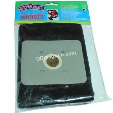 Пылесборник, мешок №2 (змейка + большая пластиковая деталь)