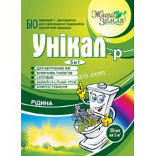 Уникал-р, антисептик универсальный (концентрированная жидкость, 35 мл)
