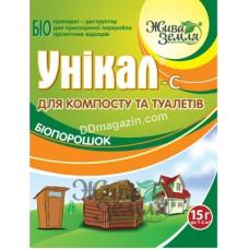 Уникал-с, антисептик (компост и туалеты) концентрированный порошок, 15 гр.