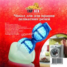 Чехол для стирки деликатных вещей 15*17*10см