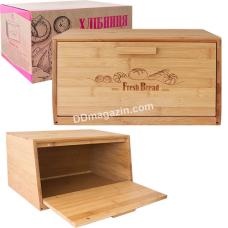 Хлебница деревянная S&T 34,6*28*17,8 см