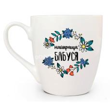 Чашка 500 мл Лучшая бабушка Kvarta