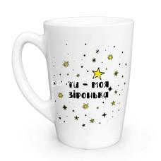 Чашка 320 мл Моя ты звездочка Luminarc стеклокерамика конус