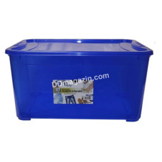 "Контейнер для хранения вещей ""Easy Box"" 47 л (55,5*39,0*28,2 см) (пр.синий)"